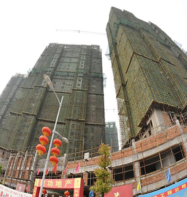 崇仁巴山鑫城