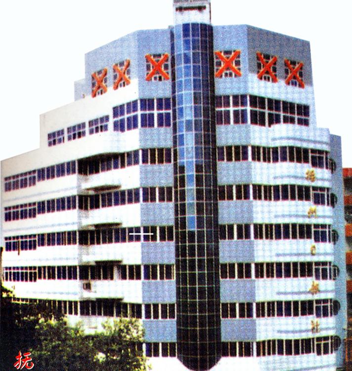 抚州日报大楼