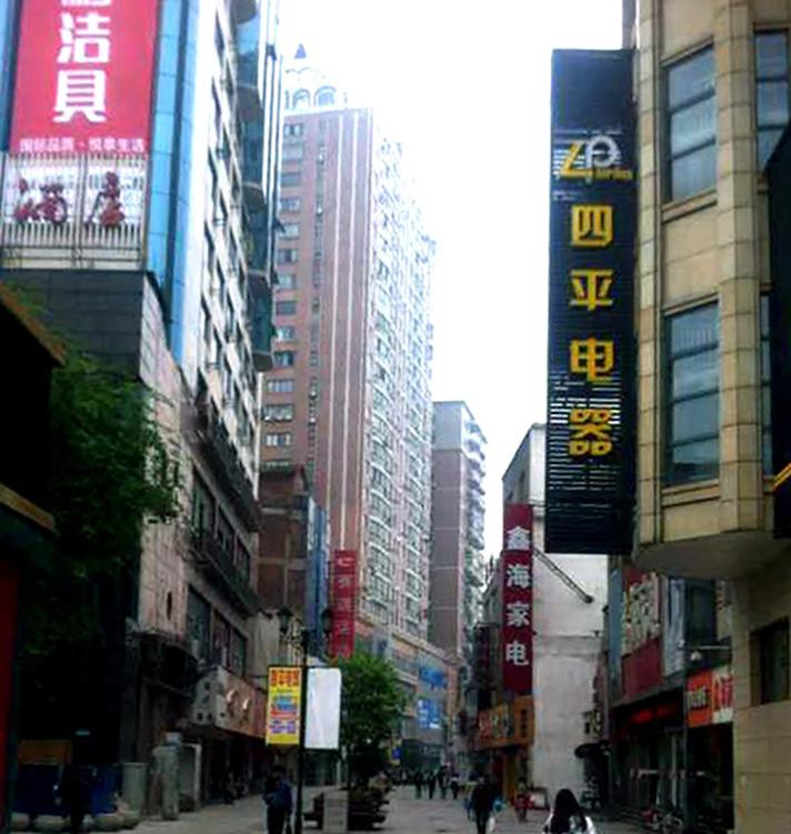九江市大中路步行街升级改造工程