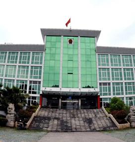 黎川检察院