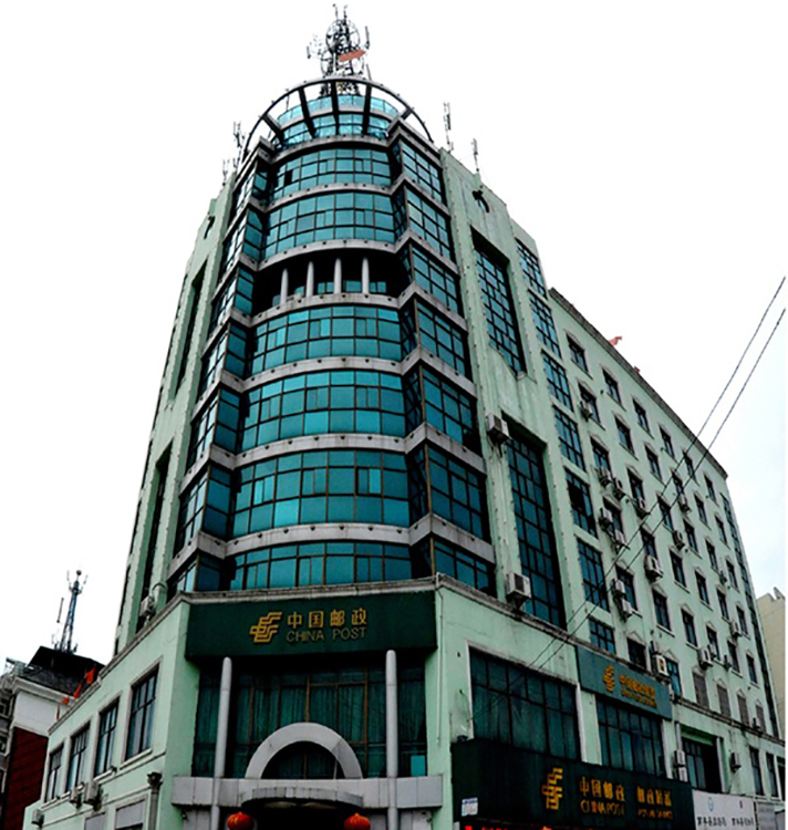 南丰邮政大楼