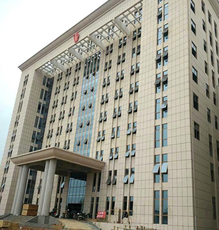 瑞金市人民法院办公大楼