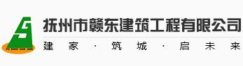 抚州万博manbetx手机登录网页公司