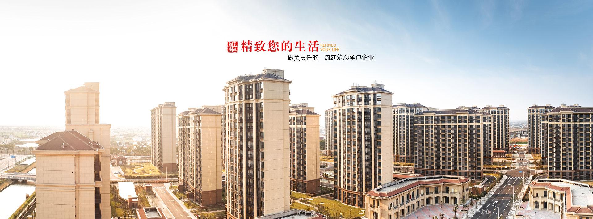抚州建筑公司