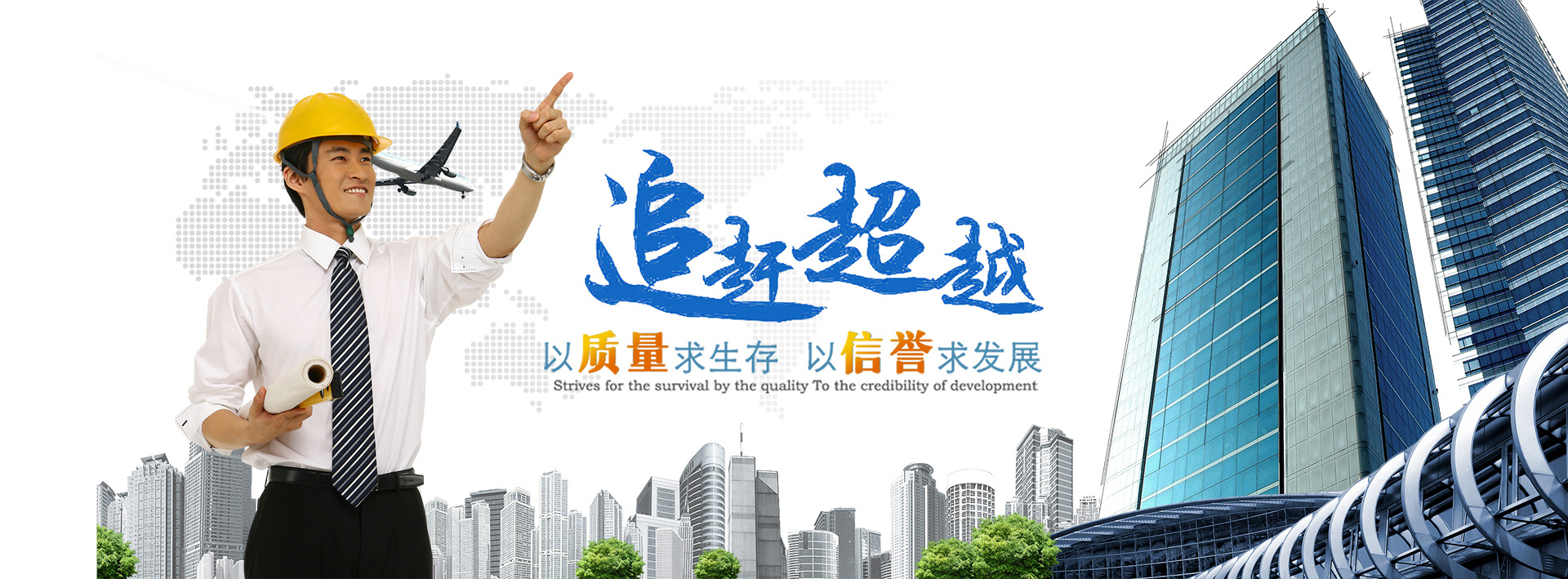 抚州建筑企业