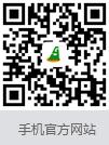 江西万博manbetx手机登录网页公司